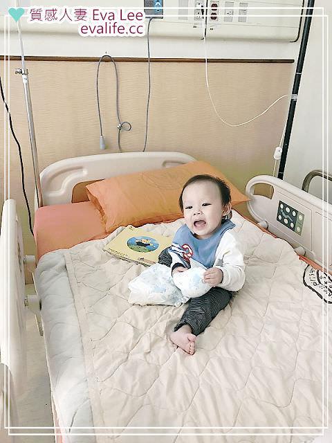 第一次住院怎麼辦?帶小孩去醫院住院環境介紹及注意事項