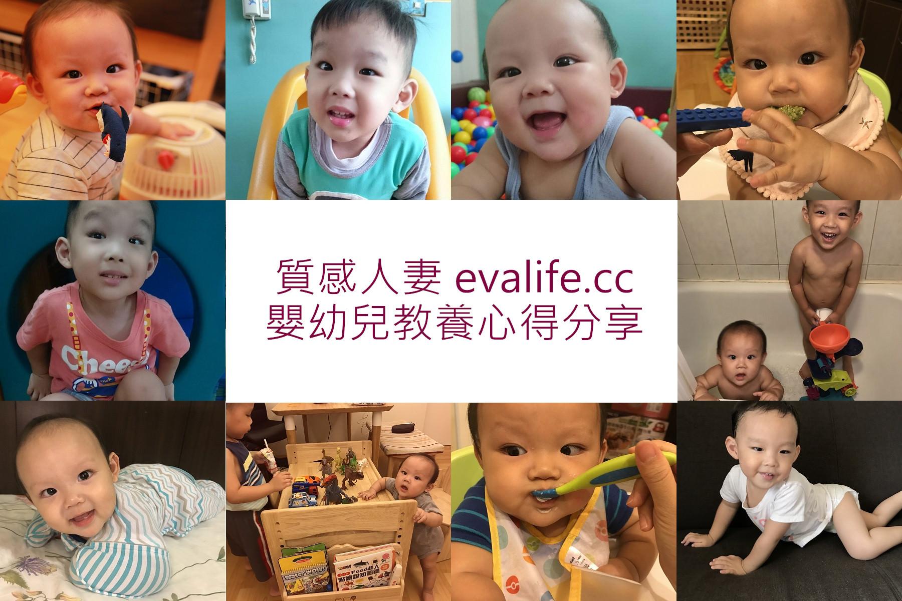 目錄:嬰幼兒教養心得分享相關文章