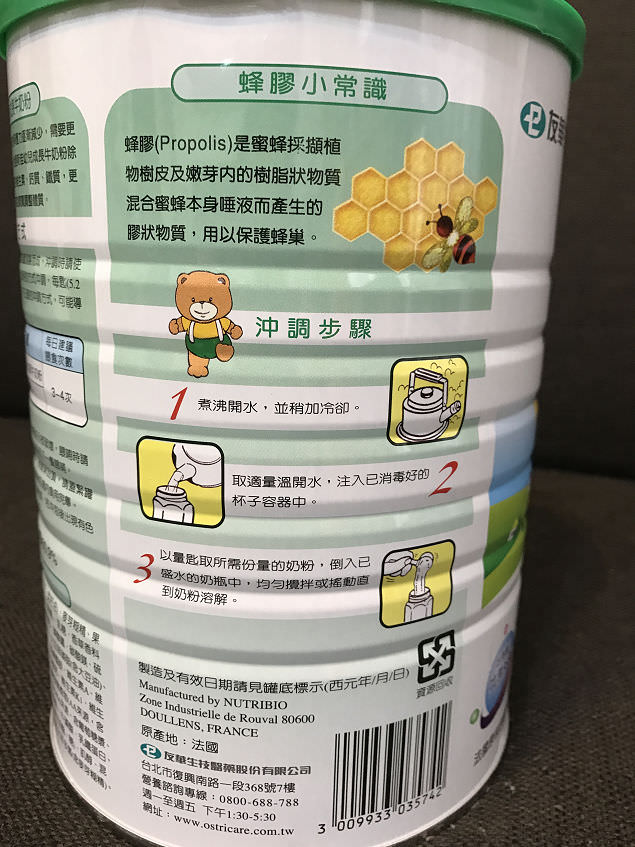 添加比菲多菌與檸檬酸,原裝原罐來自法國的金愛斯佳幼兒成長牛奶粉