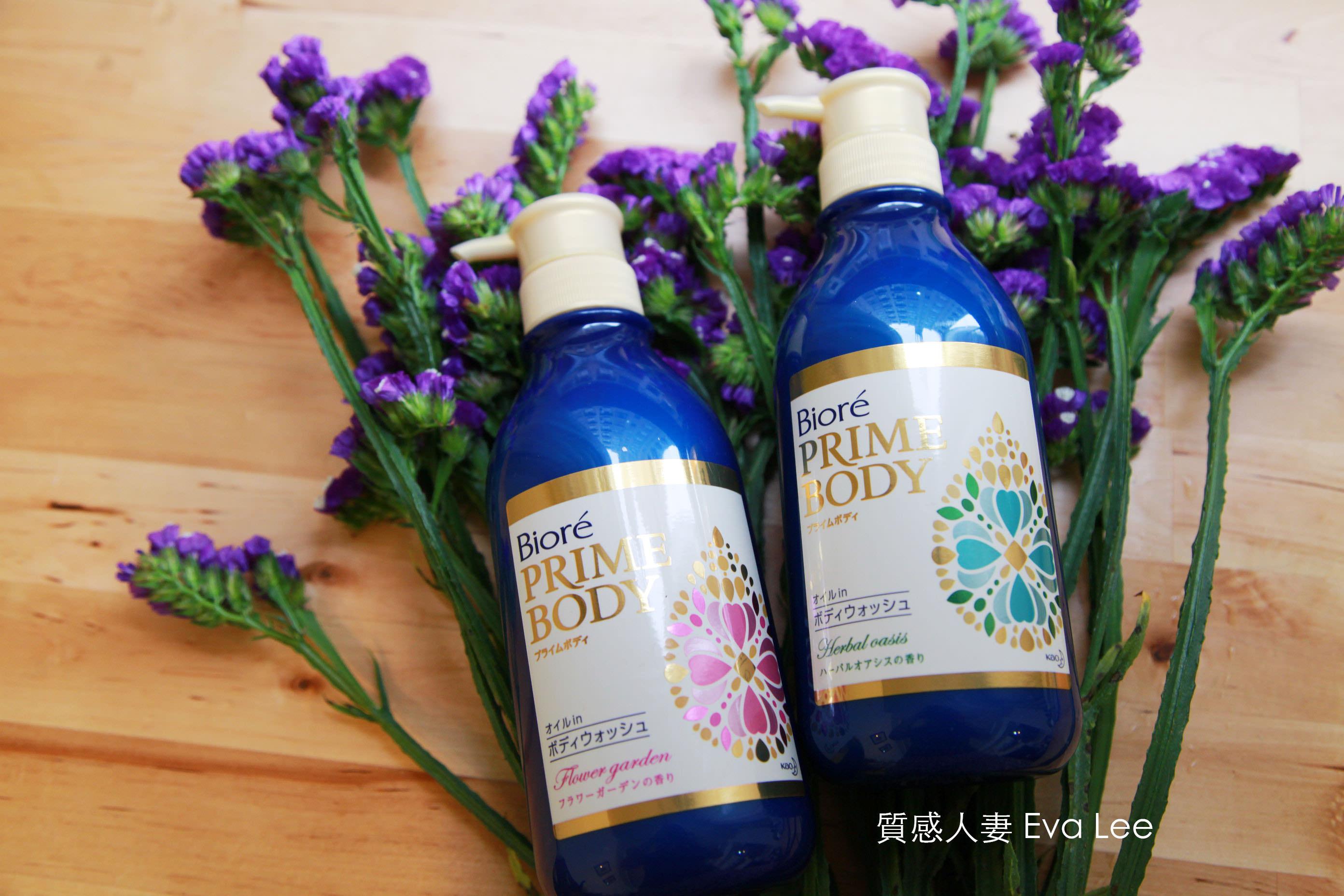 [開箱]這瓶沐浴乳被票選為年度最強美妝品?!日本原裝進口Biore極緻精華油沐浴乳