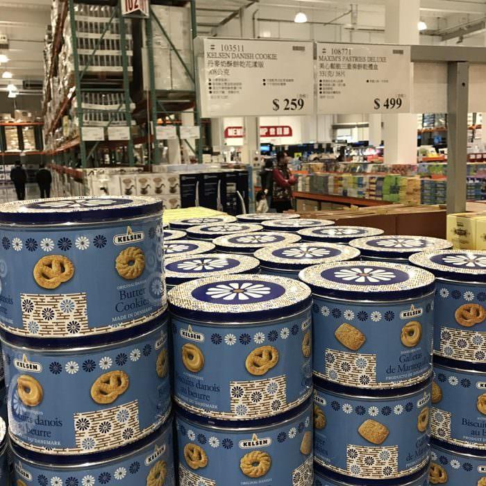 [Costco 好市多] 下午茶必買點心!丹麥原裝進口純正奶油烘培 Kelsen 丹麥奶酥餅乾花漾版