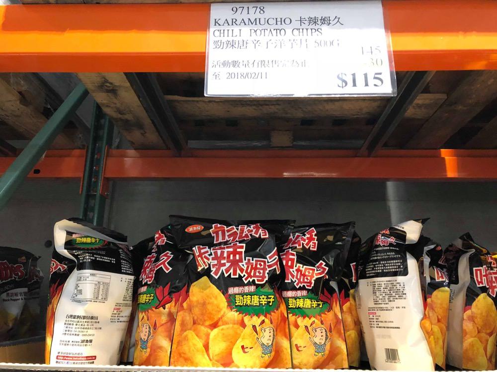 [Costco 好市多] 欲罷不能的滋味—咔辣姆久 勁辣唐辛子口味洋芋片