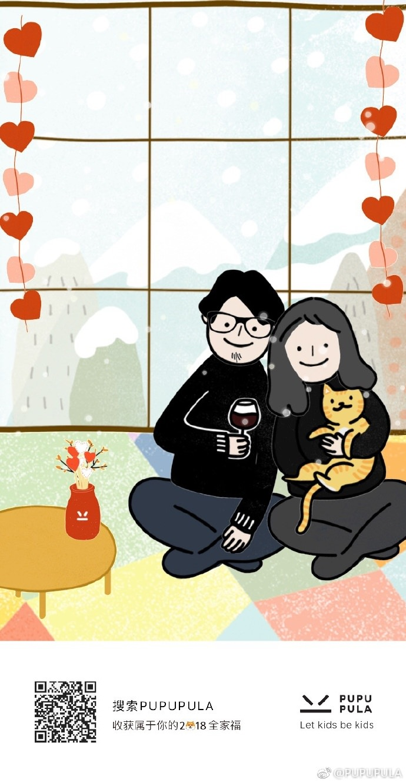 PUPUPULA 2018 汪年全家福:用手機就可以免費簡單製作手繪全家福,給你幸福家庭感