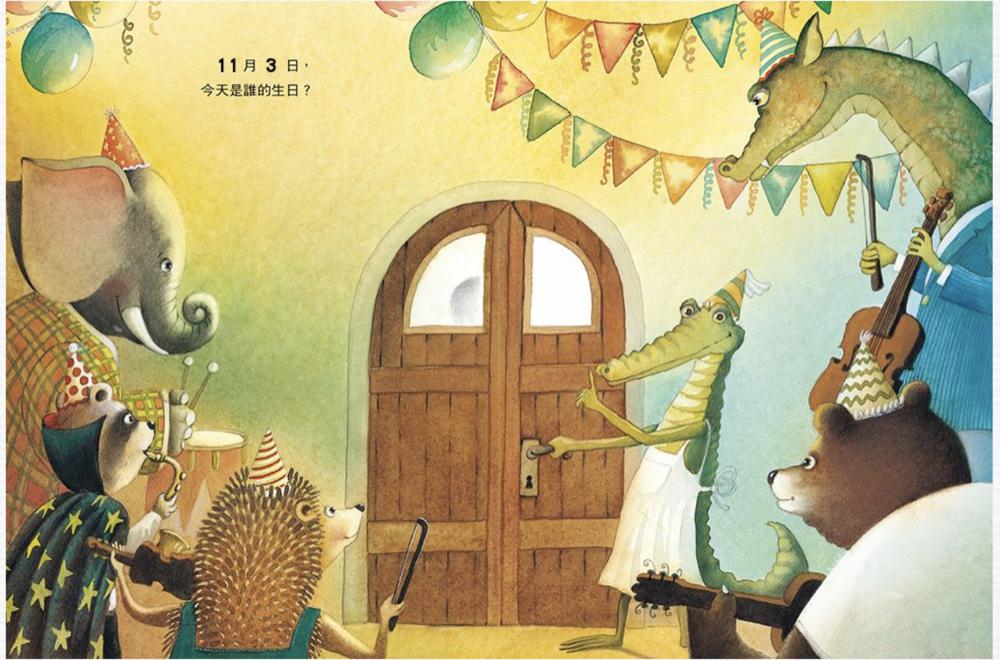 [育兒] 格林文化由國際插畫大師繪製的客製化生日繪本【只有你這本】,專屬你的孩子的生日書