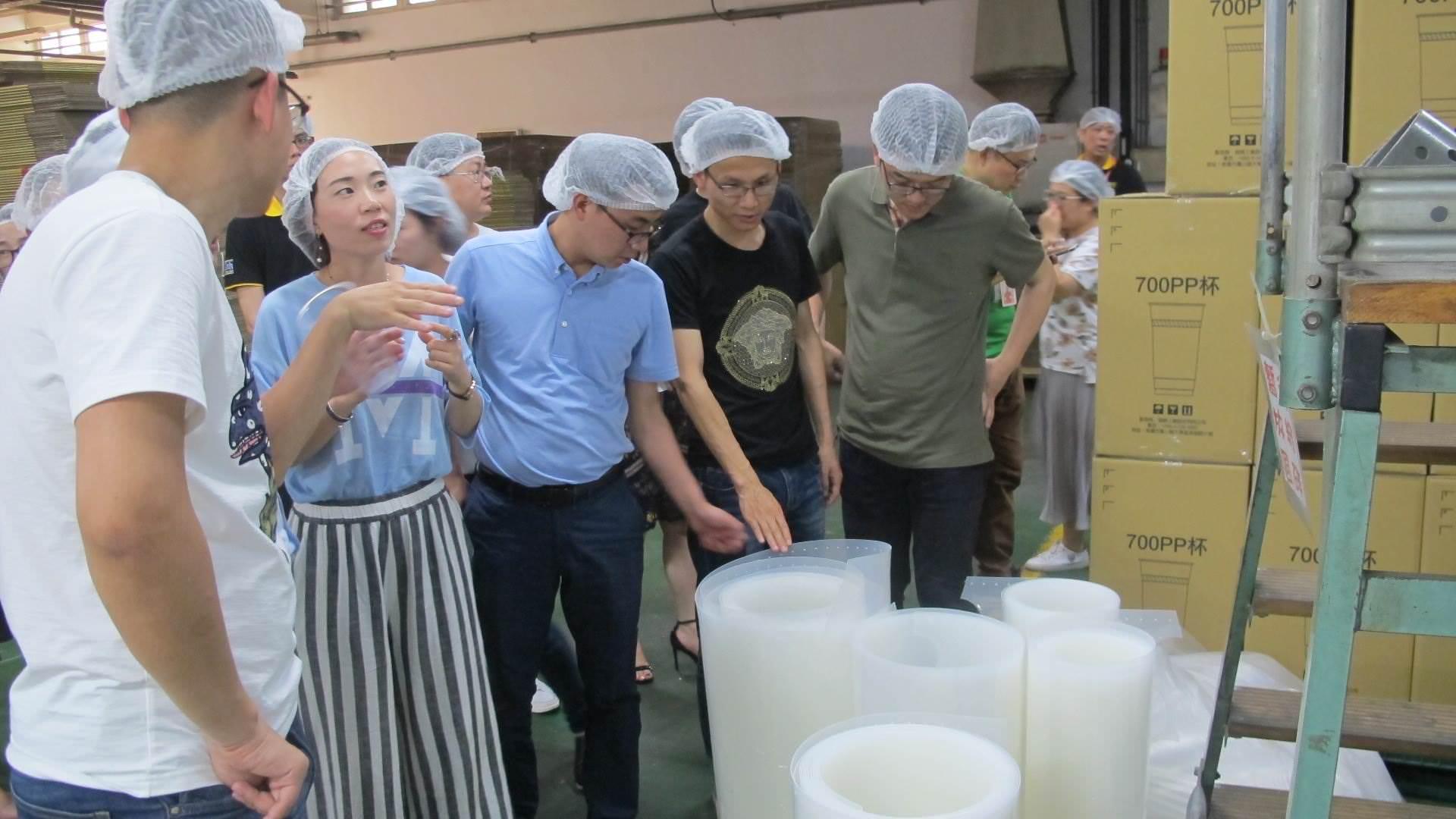 [阿里巴巴B2B] 上海網商來台訪問心得-百鮮食品/瑞興工業