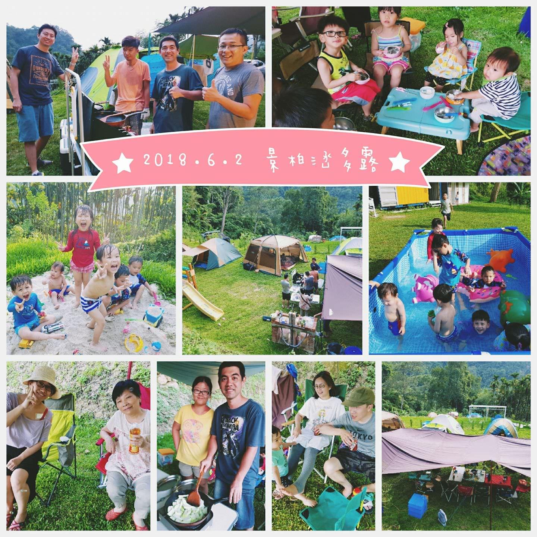 【露營心得】 育兒生活很簡單,一起露營吧