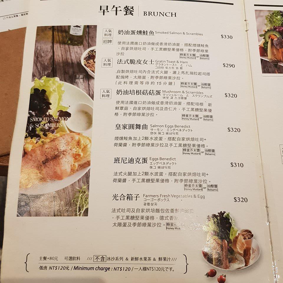 致我們單純的小美好,來【光合箱子】華山店吃早午餐吧