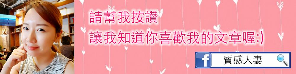 台灣製造幼稚園睡袋推薦,【濱川佐櫻】冬夏兩用兒童睡袋【Jumendi】天然防蹣防蚊寢具使用心得