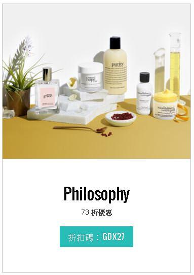【Look Fantastic】2018購物折扣優惠碼大全,這樣買歐美化妝保養品最便宜
