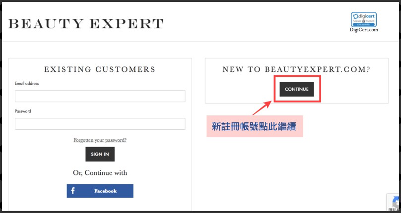 【Beauty Expert】註冊步驟教學,中英對照教你買