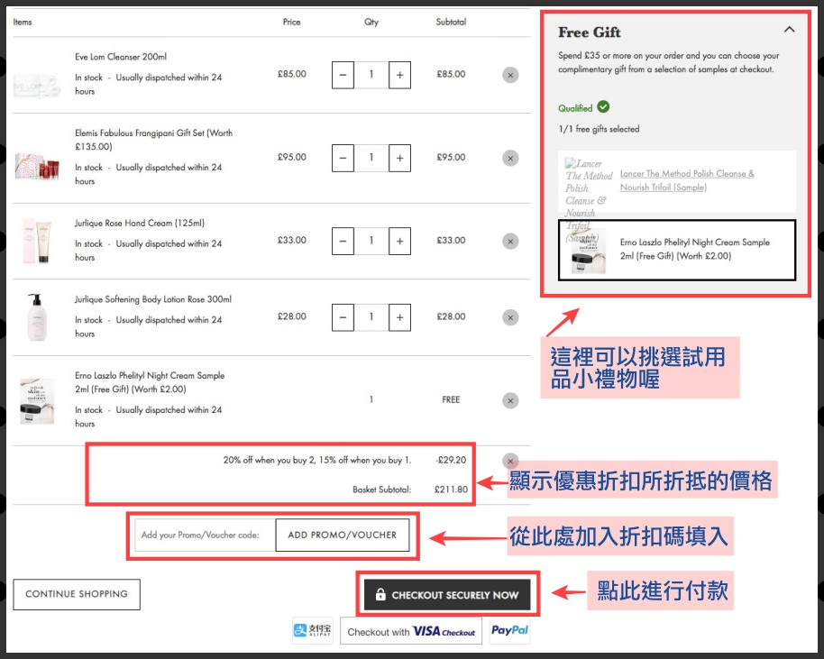 【Beauty Expert】購物教學中英對照版,教你寄台灣免運費+打折折扣碼分享