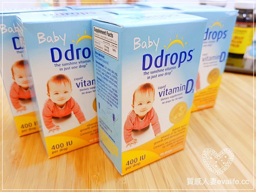 【寶寶】身高落後怎辦?推薦維生素D3滴劑及吃法