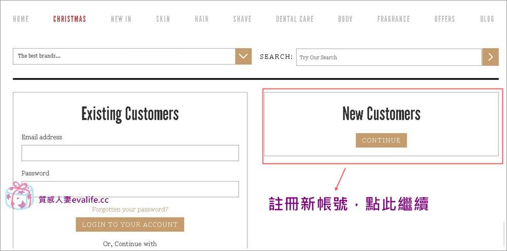 Mankind註冊步驟教學,中英對照教你輕鬆從英國美妝購物平台購物
