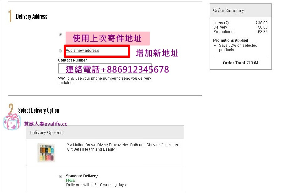 【Mankind】購物教學中英對照版,教你寄台灣免運費+打折折扣碼分享