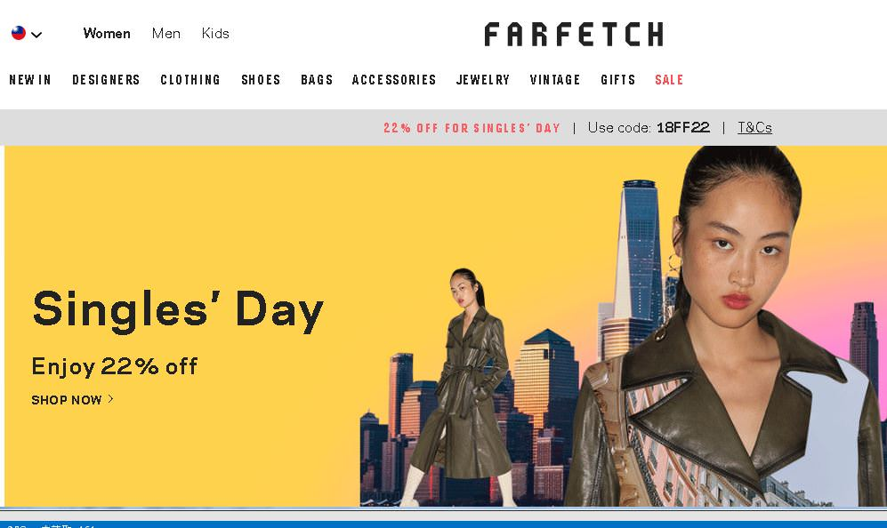 farfetch 折扣碼 分享,2019歐美網購精品最低78折+推薦品牌商品