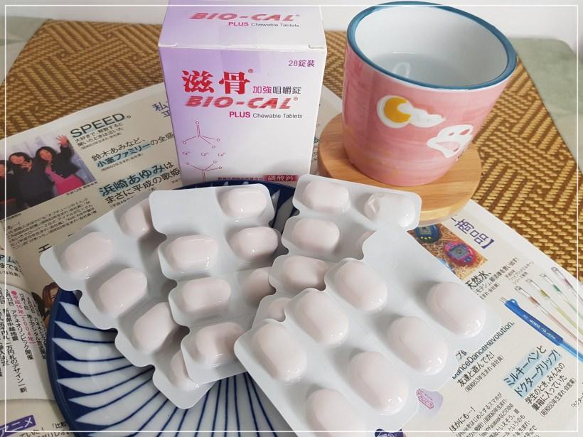 補鈣推薦【滋骨加強咀嚼錠Biocal plus】,孕婦與30歲以上女性要先照顧自己,才能照顧家人。