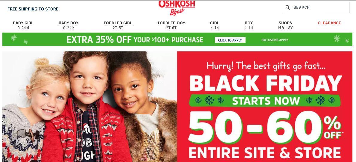 OshKosh B'gosh黑五折扣碼分享,2018歐美童裝網購下殺4折+額外75折