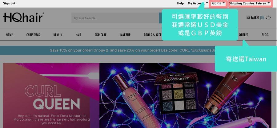 HQ Hair註冊步驟教學,中英對照教你輕鬆從英國美妝購物平台購物