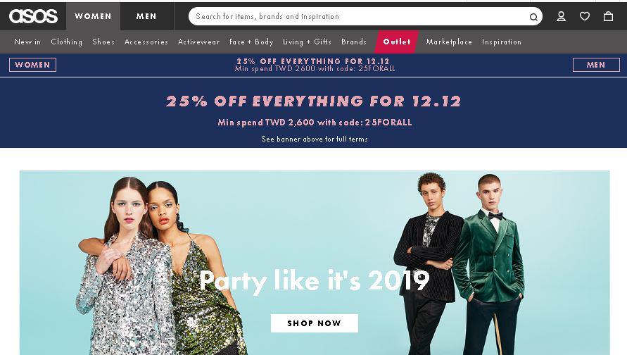 歐美網購折扣碼,2018年12月份雙12 / 聖誕節必買品牌推薦,快來剁手吧