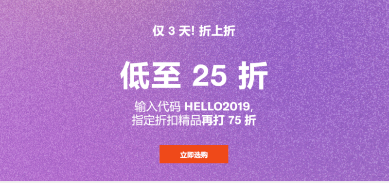 2019 SHOPBOP折扣碼,折上折75折太划算了!分享必買品牌給大家