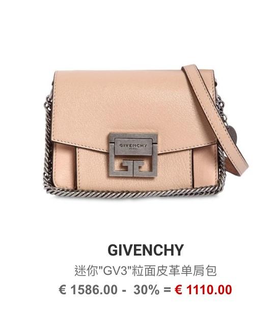 Luisa Via Roma 折扣碼分享,2019歐美網購精品最低七折+推薦品牌商品