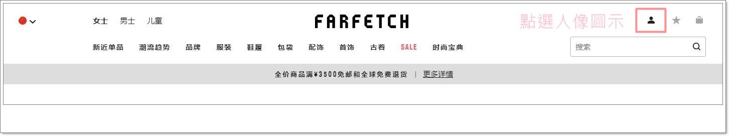 感謝2019 Farfetch 七折折扣碼,讓我買到明星愛牌Alice McCall跟Dolce Vita涼鞋
