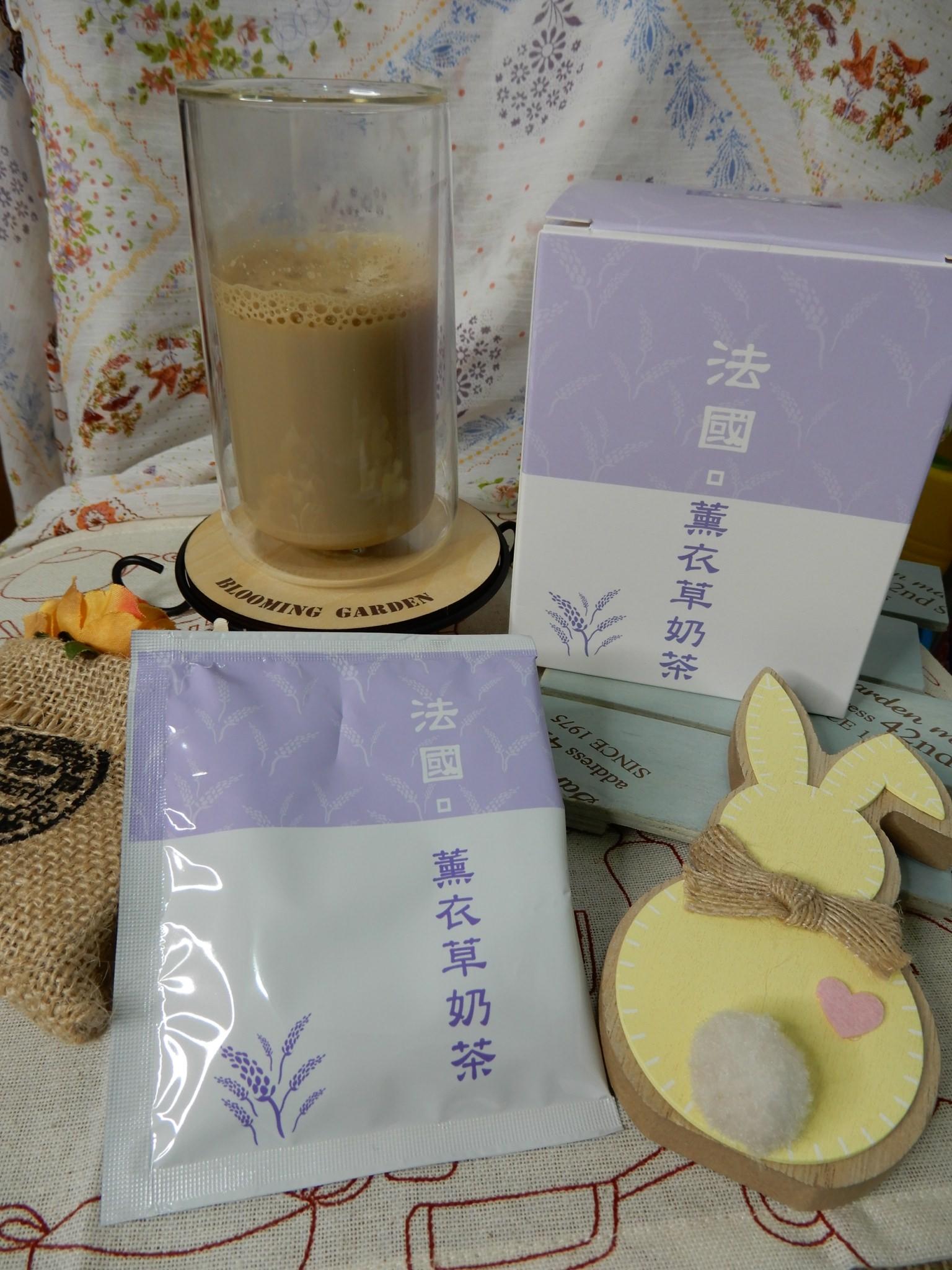 母奶媽媽發奶必備奶茶 | 推薦富含膳食纖維的菲奶茶: 大雁鮮奶茶/紫米奶茶/薰衣草奶茶/綠奶茶