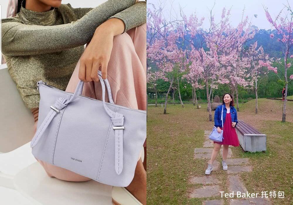 【Ted Baker 包開箱】凱特王妃愛用的英國品牌,喜歡蝴蝶結跟花卉圖案的女生一定會喜歡!