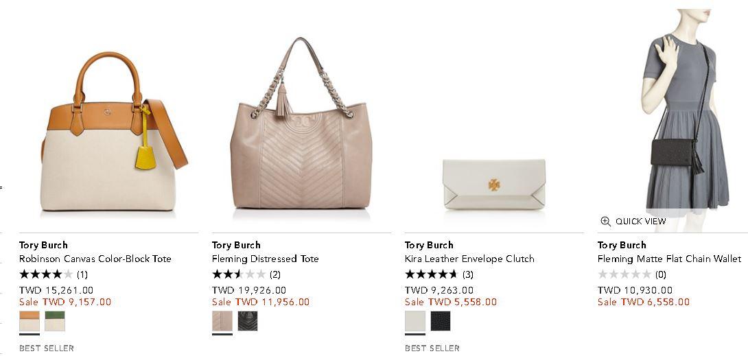 美國紐約百貨公司購物網站 Bloomingdales 現正出清包包,還可以額外8折免運寄台灣