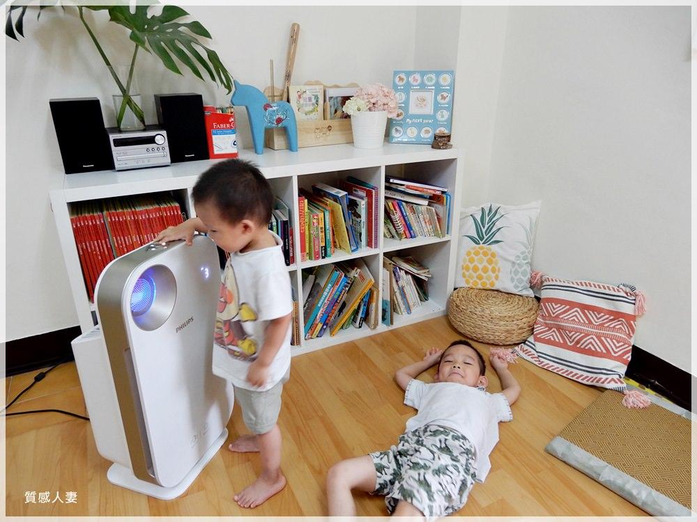 小心空氣污染會造成早產、流產、寶寶生長發展問題!醫生推薦飛利浦奈米級抗敏空氣清淨機AC4558,可過濾0.003微米的HEPA濾網,從懷孕生孩子到搬家入厝人生每個階段都需要它!