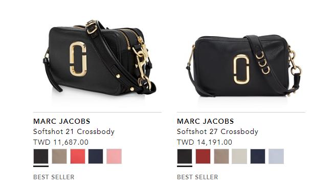 【開箱穿搭】Marc Jacobs 相機包不用找代購,讓你用七折買到的歐美購物教學!