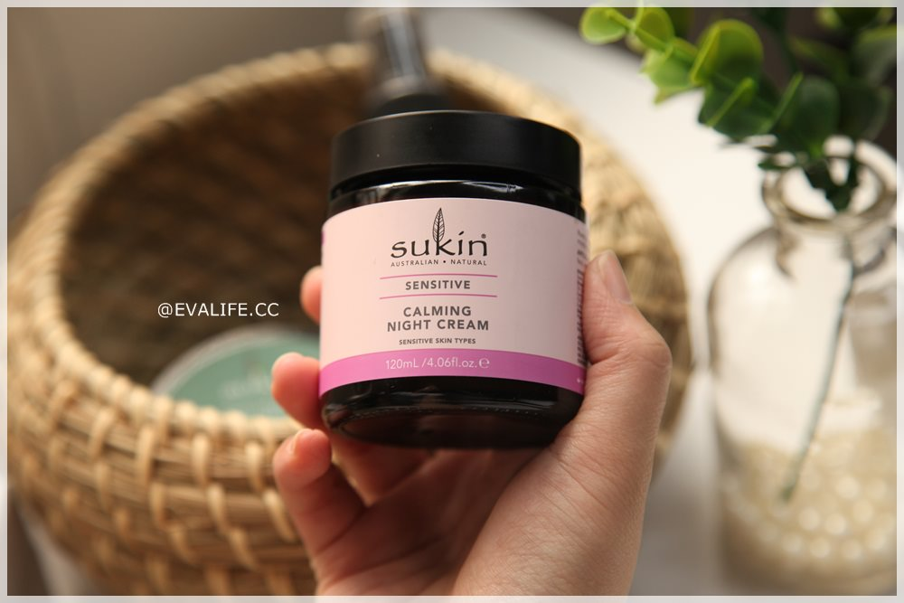 Sukin 澳洲天然保養品哪裡買? 推薦化妝水/晚霜/排毒面膜,還有教你哪裡買比較便宜