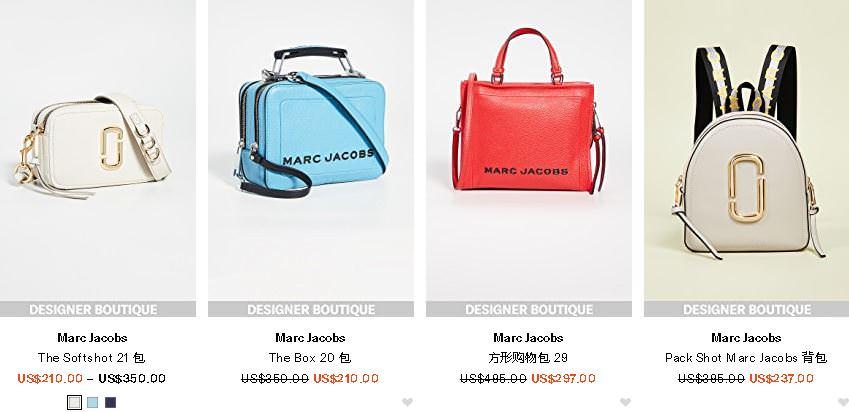Marc Jacobs Softshot 21特價! 居然 6489台幣就可以買到!來看看還有哪些可以打折
