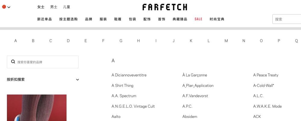 Farfetch 春節折上八折推薦清單:新年穿新衣拿新包,5折 Coach /BOTTEGA VENETA皮帶 |依娃evalife精品