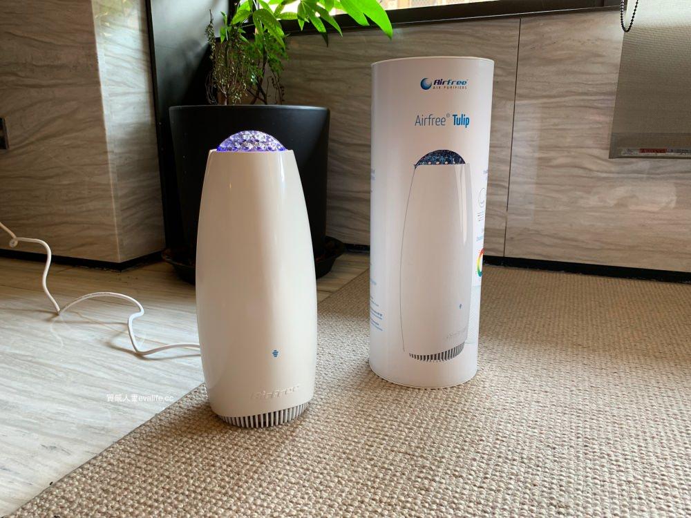 為空氣消毒、你可以給孩子更健康環境~超越空氣清淨機的airfree空氣殺菌機