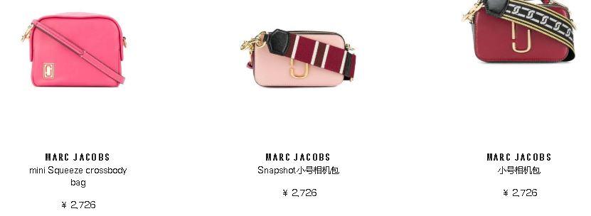 【Farfetch雙11折扣】JW Anderson Lilac Nano Keyts Bag / HUGO BOSS皮帶開箱