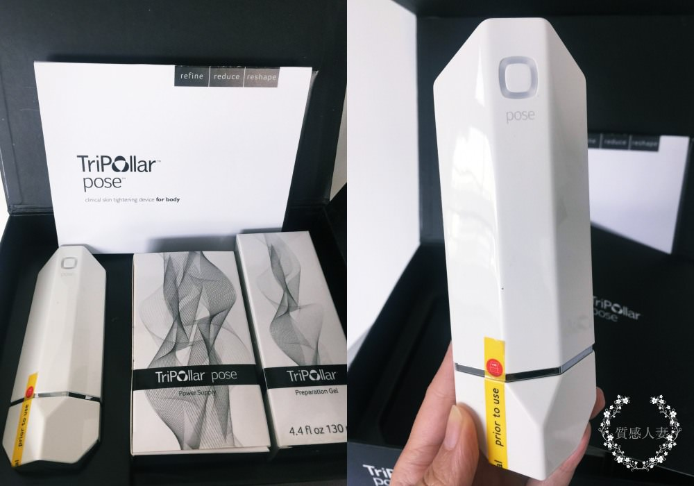 Tripollar童顏機好用嗎?Tripollar STOP v/ POSE /STOP X 以色列家用射頻電波拉皮美容儀評價與規格介紹