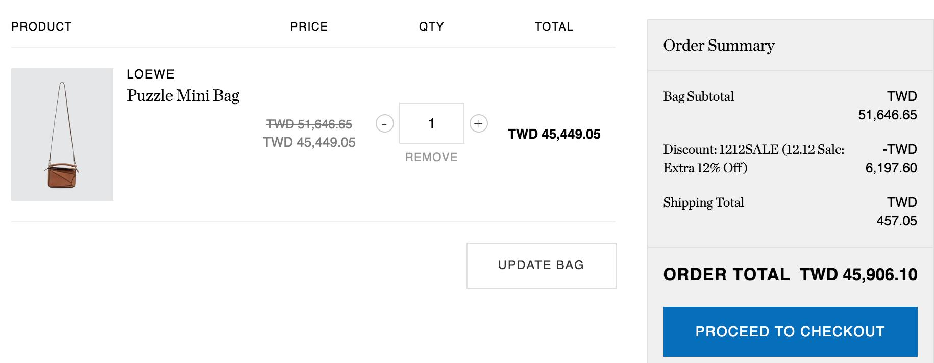 LOEWE puzzle / gate/ hammock / heel 包驚人價格,低於台灣專櫃兩萬耶!!!