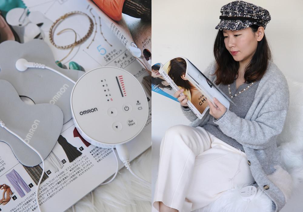 日本OMRON歐姆龍低週波治療器HV-F013評價-舒緩急性疼痛的好物!