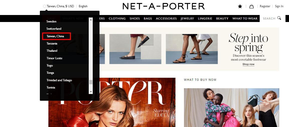 【NET-A-PORTER購物教學】中英對照教你關稅/退貨/免運寄台灣/推薦品牌/註冊/結帳/快遞的注意事項 (還有最新2020年的Net-a-Porter折扣碼)
