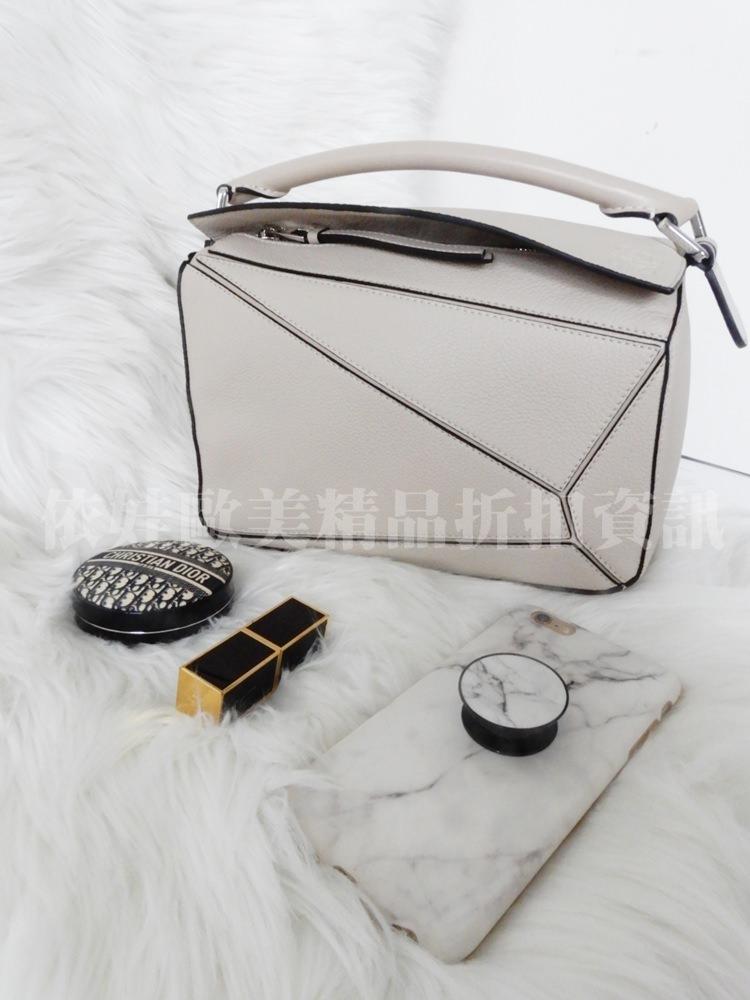 【影音開箱】LOEWE SMALL PUZZLE BAG 小號拼圖包,價錢/尺寸/哪裡買/好用嗎? | 依娃Evalife 歐美精品折扣訊息