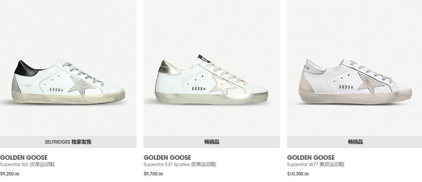 golden goose 髒髒鞋好價格!!  專櫃65折居然1萬2有找~歐美韓明星都愛的休閒穿搭