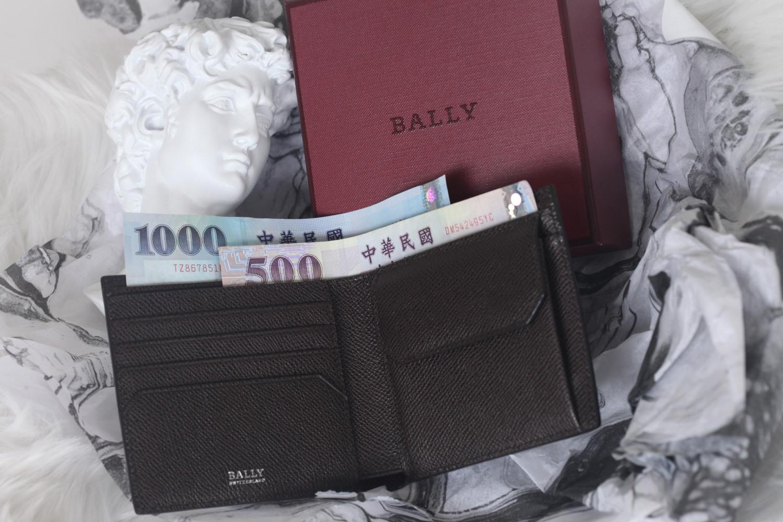 精品開箱   男友皮夾品牌怎麼挑呢? 除了萬寶龍,你還可以選擇來自瑞士的 BALLY 精品皮夾囉