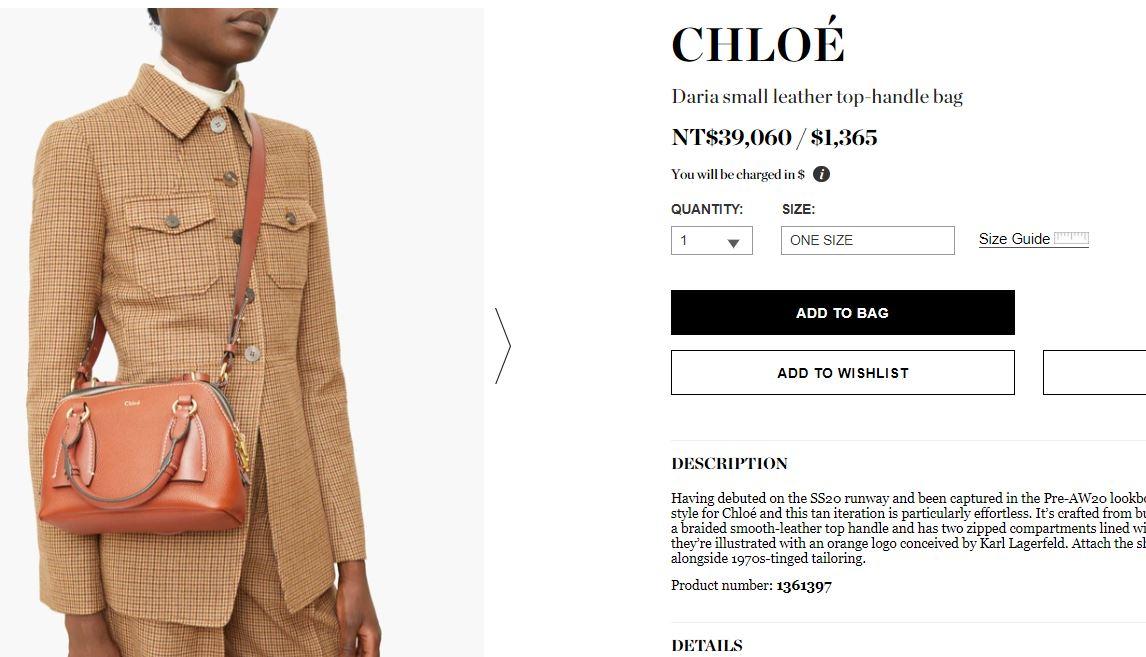 CHLOE Daria 小包3萬1/FWRD 雙十一正價 8 折(48 小時閃購),趕快來買LOEWE 小號拼圖包