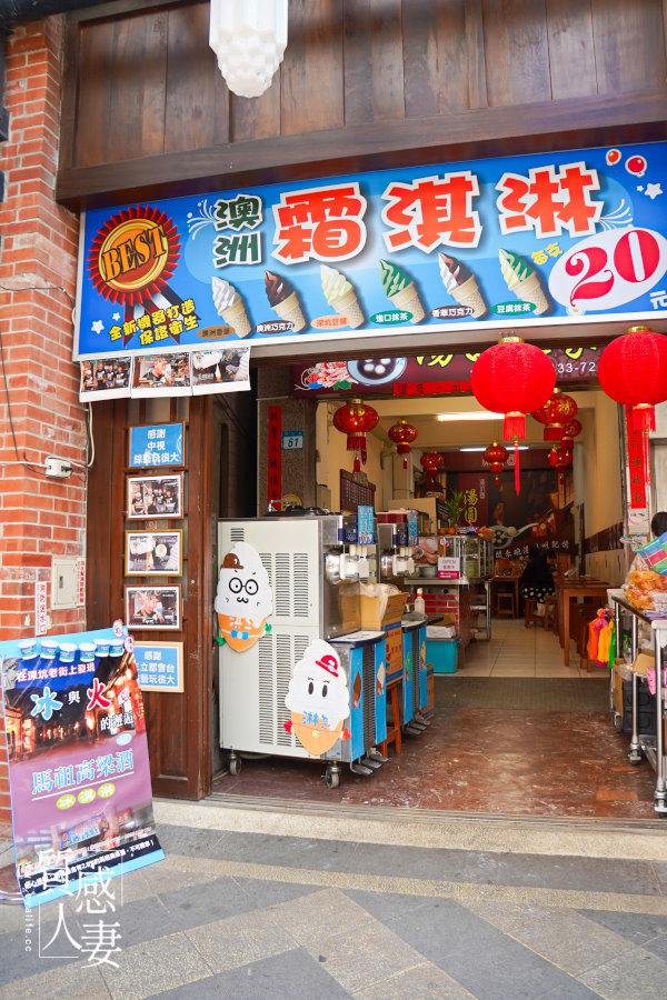 深坑元宵湯圓哪裡買? 推薦老街上的深坑圓 61號店(湯圓之家),三星蔥鮮肉鹹湯圓超級美味!