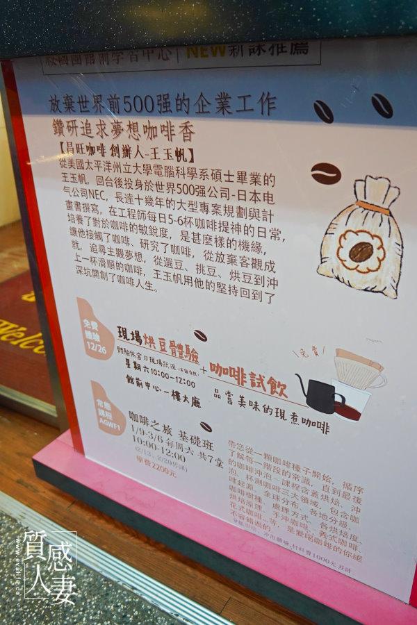 深坑元宵湯圓哪裡買?推薦東南科技大學旁的昌旺亭,酒釀桂花蜜芝麻花生湯圓很香很好吃!