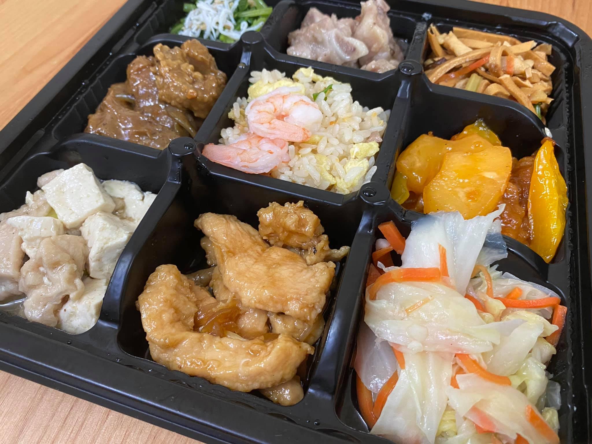 福華飯店珍珠坊港點外送外帶評價| 該選20品午餐或9宮格27品晚餐呢?