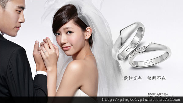 婚戒挑選小撇步(三)台北信義區新光三越A8婚戒品牌