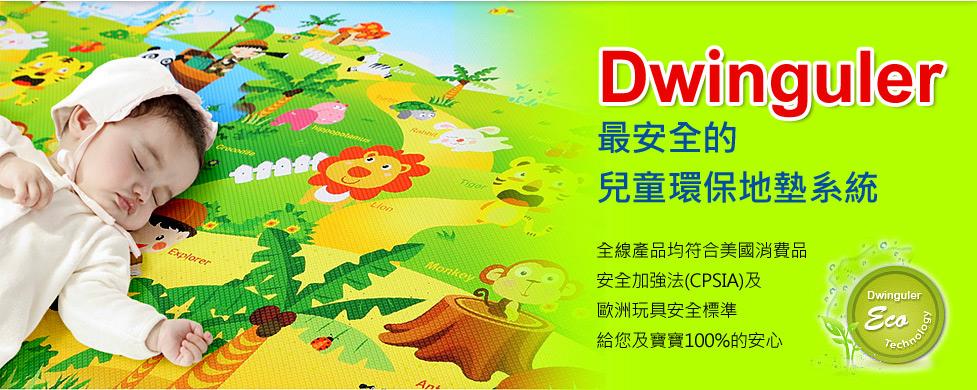 育兒好物。Costco地墊-韓國製康樂Dwinguler森林音樂會遊戲地墊  2999元