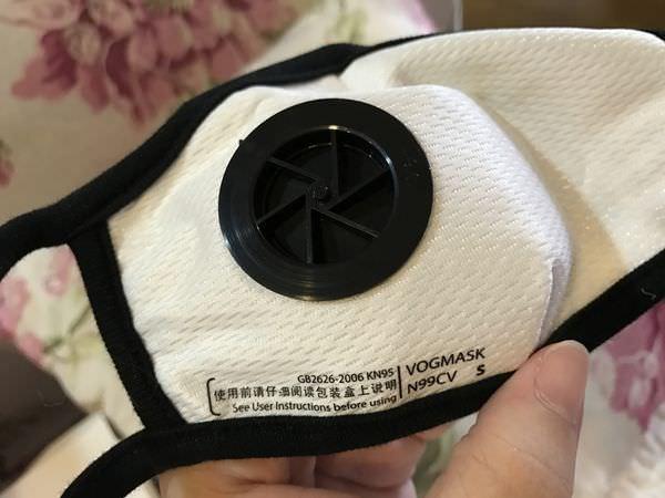 比N95口罩更厲害,抗流感/PM2.5的利器-Vogmask